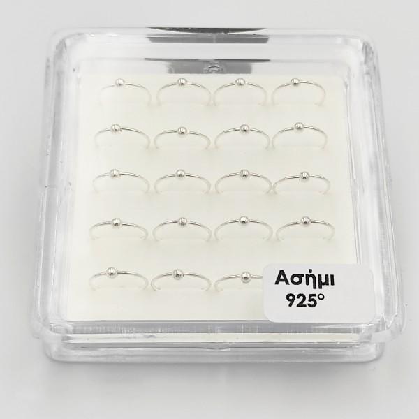 Σκουλαρίκια μύτης ασημένια κρικάκια 10 mm με μπαλίτσα
