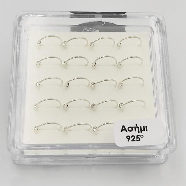 Σκουλαρίκια μύτης ασημένια κρικάκια 10 mm με στρασάκι