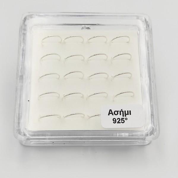 Σκουλαρίκια μύτης ασημένια κρικάκια 10 mm