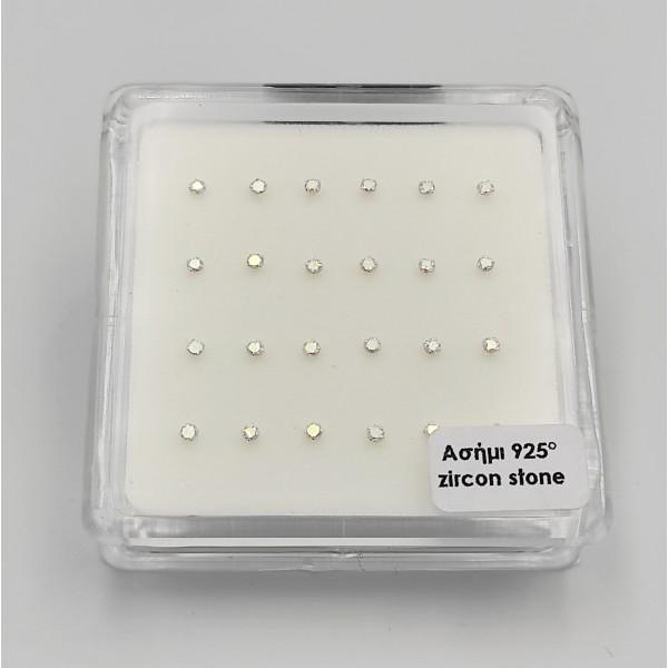 Σκουλαρίκια μύτης ασημένια με ιριδίζον στρασάκι 1.5 mm με μπαλίτσα τελείωμα