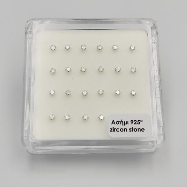 Σκουλαρίκια μύτης ασημένια με ιριδίζον στρασάκι 2 mm καρφάκι
