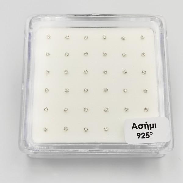 Σκουλαρίκια μύτης ασημένια με λευκό στρασάκι 1.2 mm καρφάκι