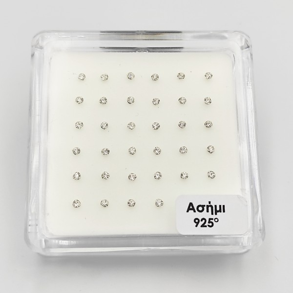 Σκουλαρίκια μύτης ασημένια με λευκό στρασάκι 1.5 mm καρφάκι