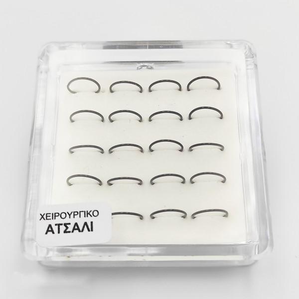 Σκουλαρίκια μύτης από χειρουργικό ατσάλι μαύρα κρικάκια 7 mm