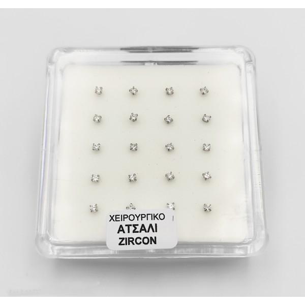 Σκουλαρίκια μύτης από χειρουργικό ατσάλι με λευκό ζιργκον 1.5 mm με μπαλίτσα τελείωμα